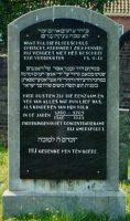 Monument_Jewish_victims_WO_II_in_Amersfoort,_NL.jpg
