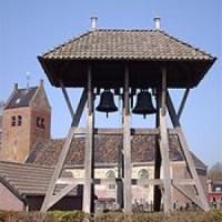 bp02311a-Ureterp-klokkestoel-300x300.jpg