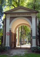 bp05106b-Doetinchem-entree-begraafplaats-Loolaan.jpg