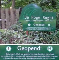 bp10485-Veldhoven-De-Hoge-Boght.jpg