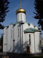 447px-Rotterdam_russische_kerk.jpg