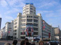 800px-Witte Dame Eindhoven lampen toren philips.jpg