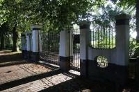 Bp02015-Surhuisterveen-Algemene-begraafplaats-vierhuisterwegToegangshek.jpg