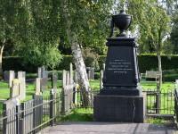 Bp04041-Windesheim-Algemene-begraafplaats-graf-heren-van-windesheim-.jpg