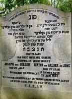bp05042-Eibergen-Joodse-begraafplaats1.jpg